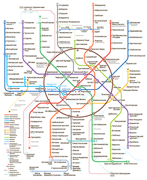 карта метро скачать 2016 - фото 10