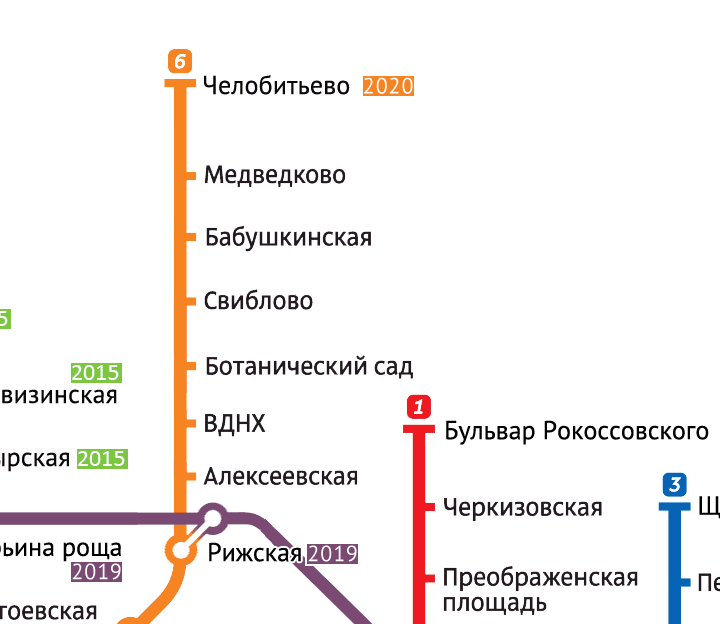Медведково схема метро